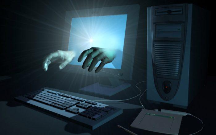 уничтожение или изменение данных