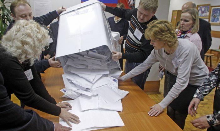 листы для голосования