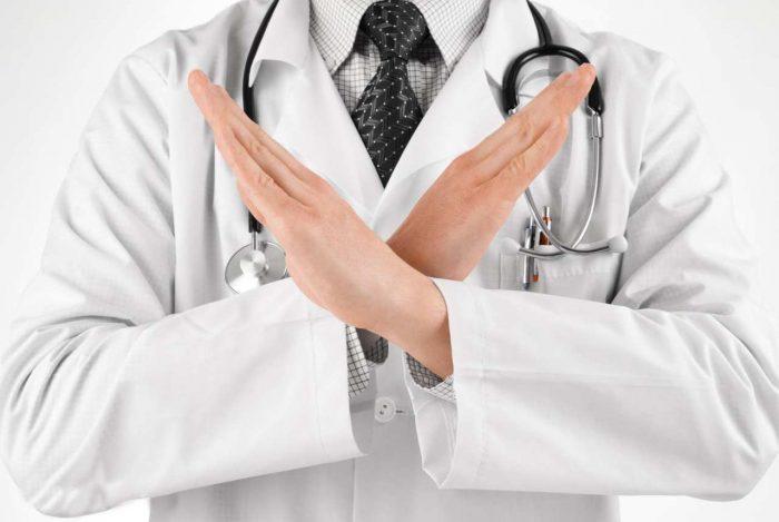 врач отказался принимать пациента