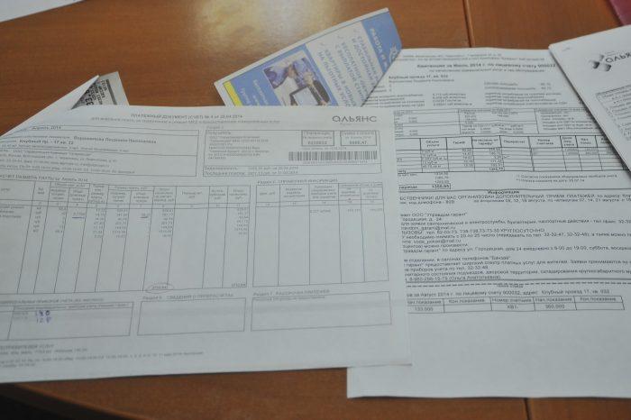 изготовление платежных документов
