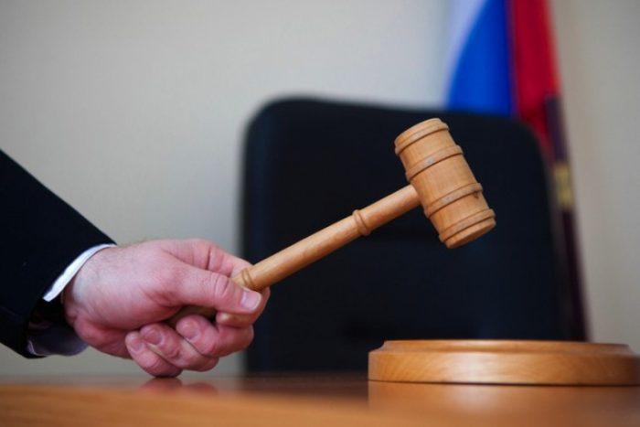 дело в суде