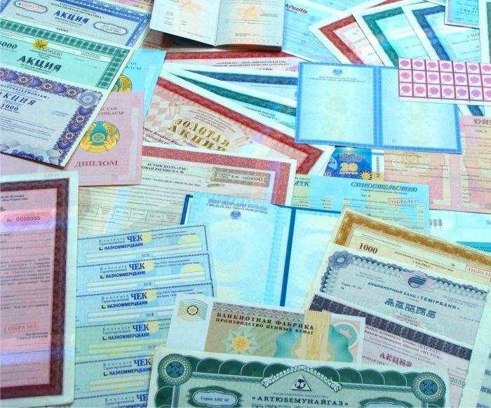 проспект ценных бумаг