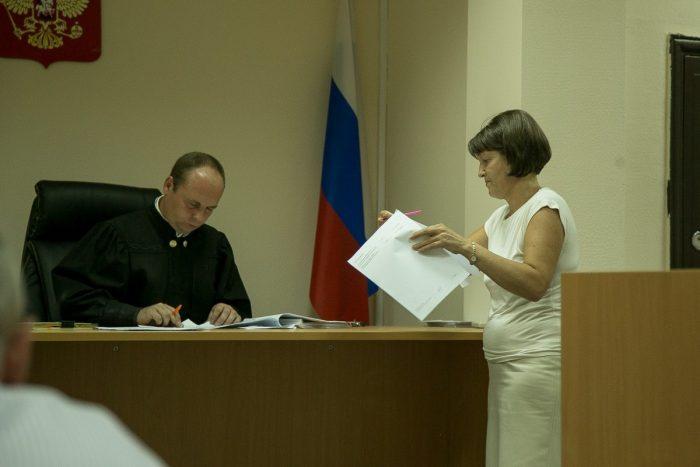 авторитет судебной власти