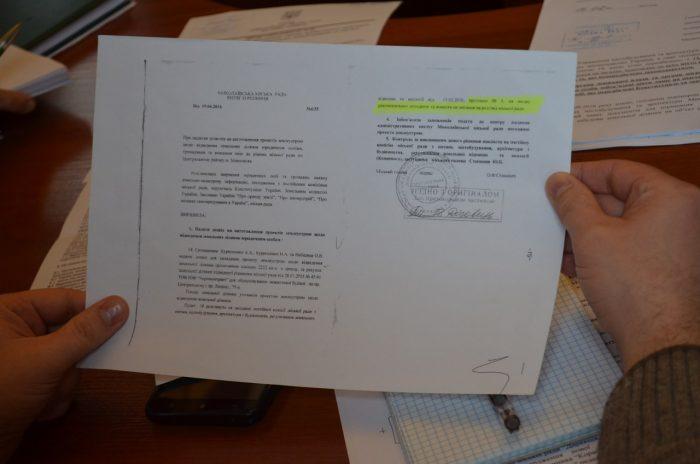 подлог документов