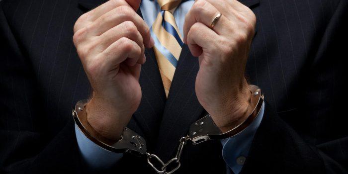 наказание за халатность