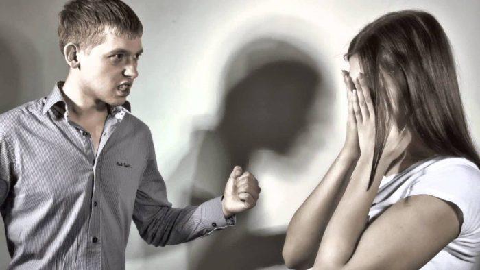 случай издевательства