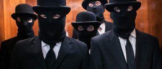 групповое преступление